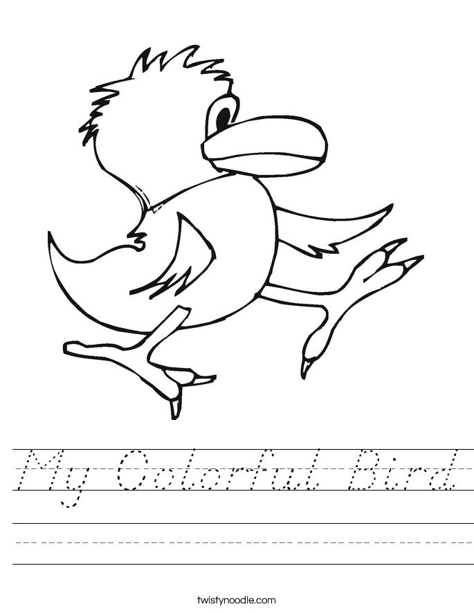My Colorful Bird Worksheet