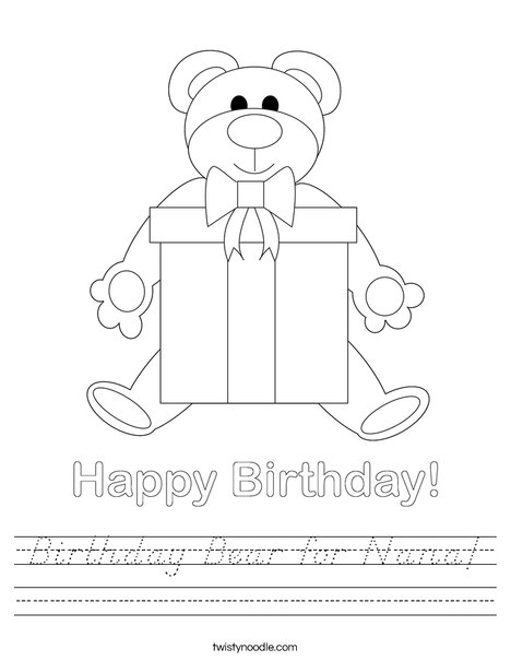 Birthday Bear Worksheet