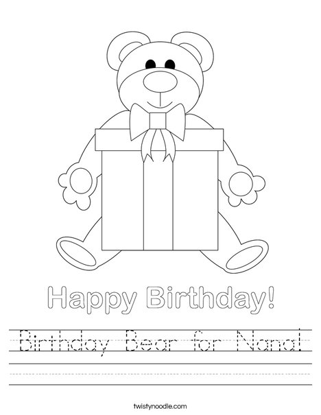 Birthday Bear Worksheet