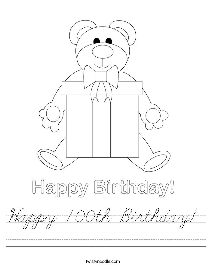 Happy 100th Birthday! Worksheet