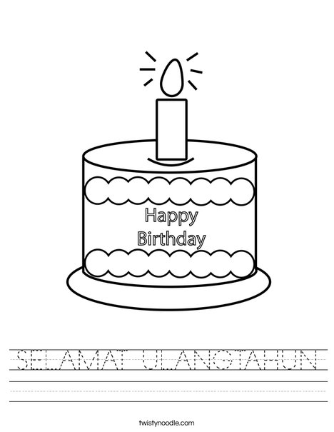 Happy Birthday  Worksheet