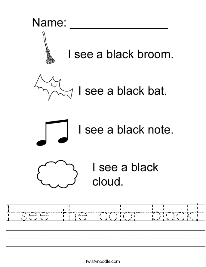 I see the color black! Worksheet