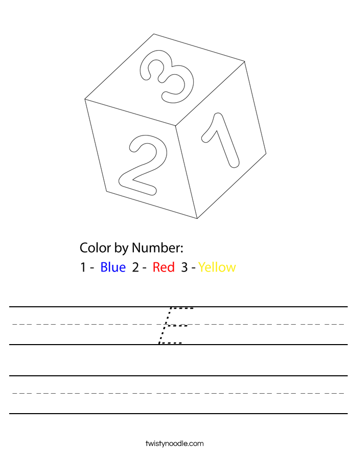 E Worksheet