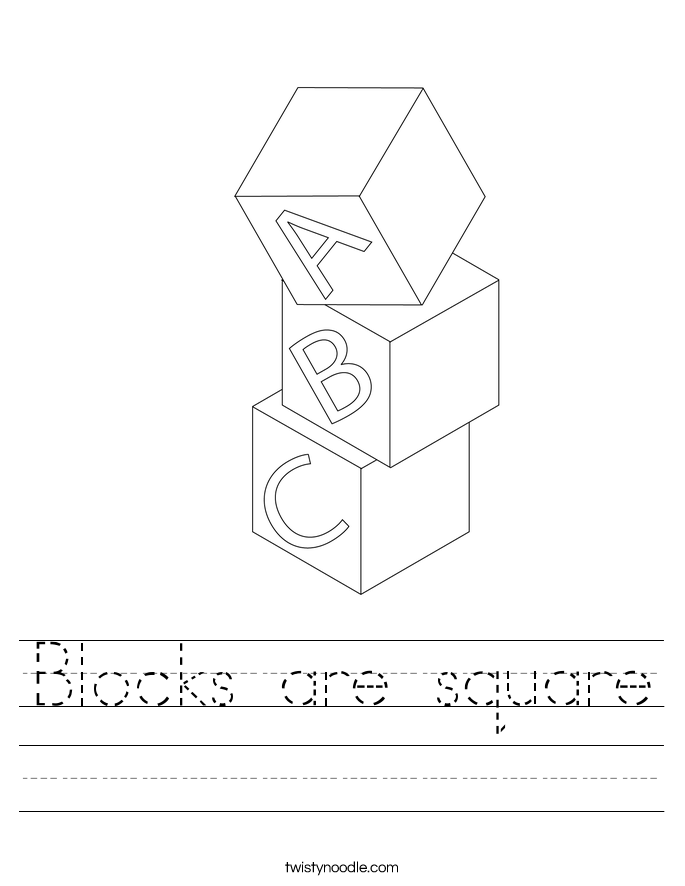 Blocks are square Worksheet Twisty Noodle – Perfect Square Worksheet
