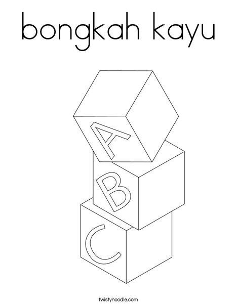 Blocks Coloring Page