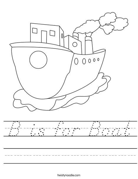 Tug Boat Worksheet