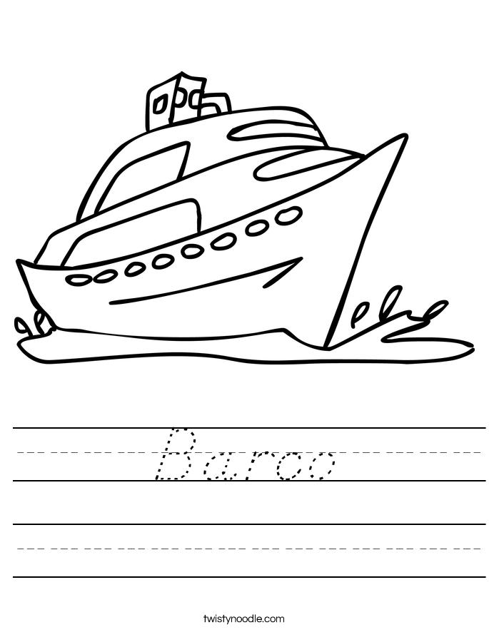 Barco Worksheet
