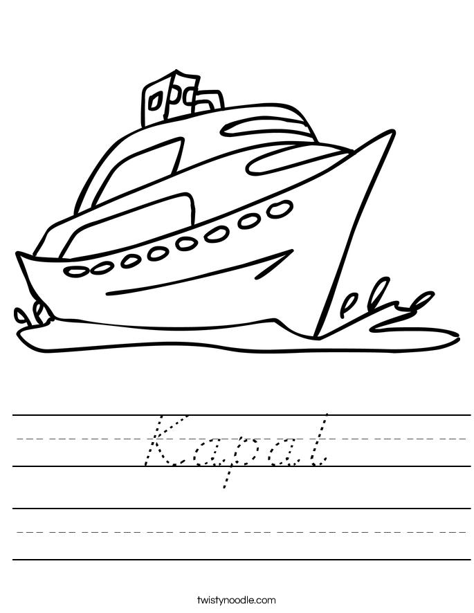 Kapal Worksheet