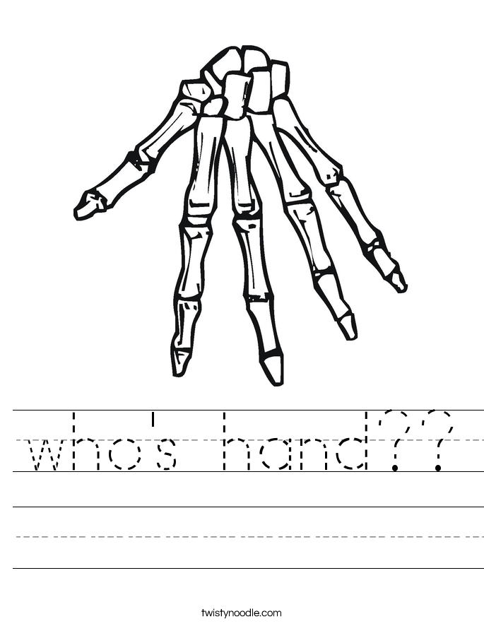 who's hand?? Worksheet