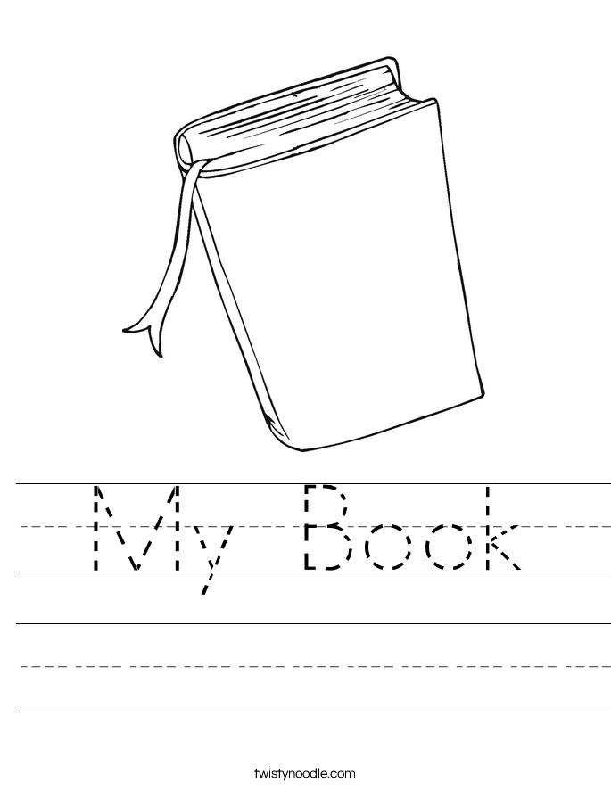 My Book Worksheet