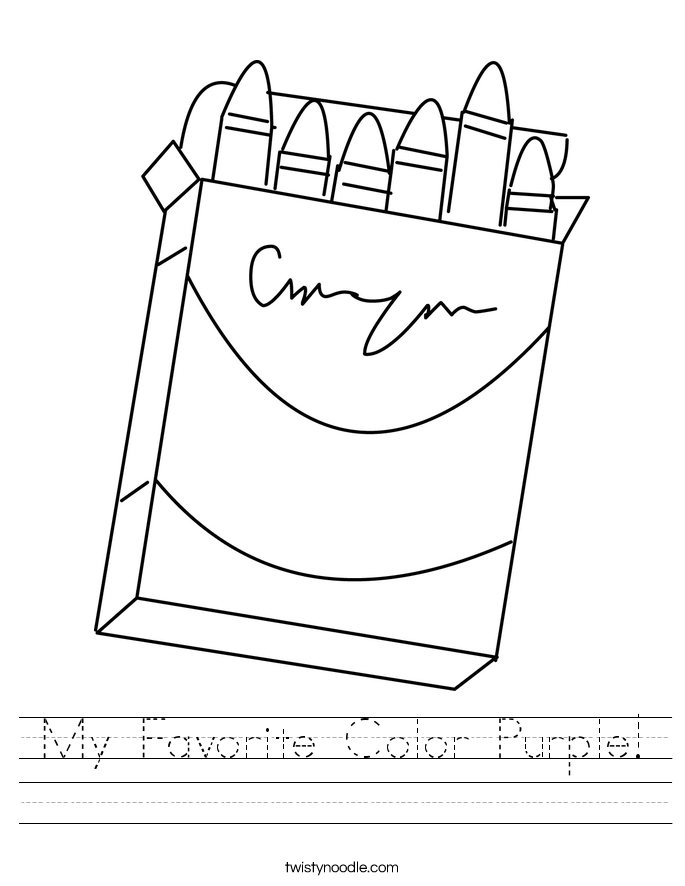 My Favorite Color Purple! Worksheet