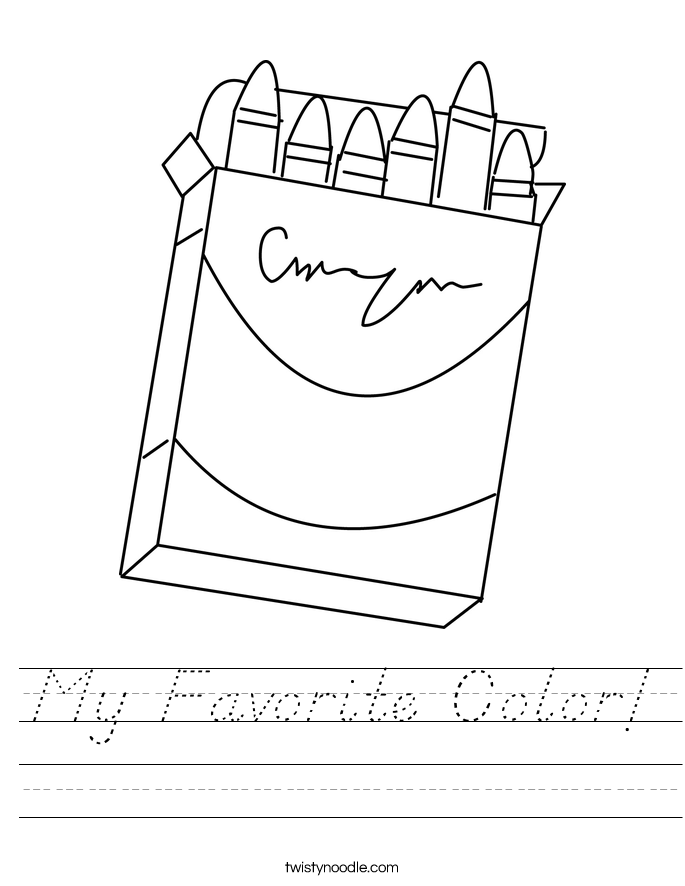 My Favorite Color! Worksheet