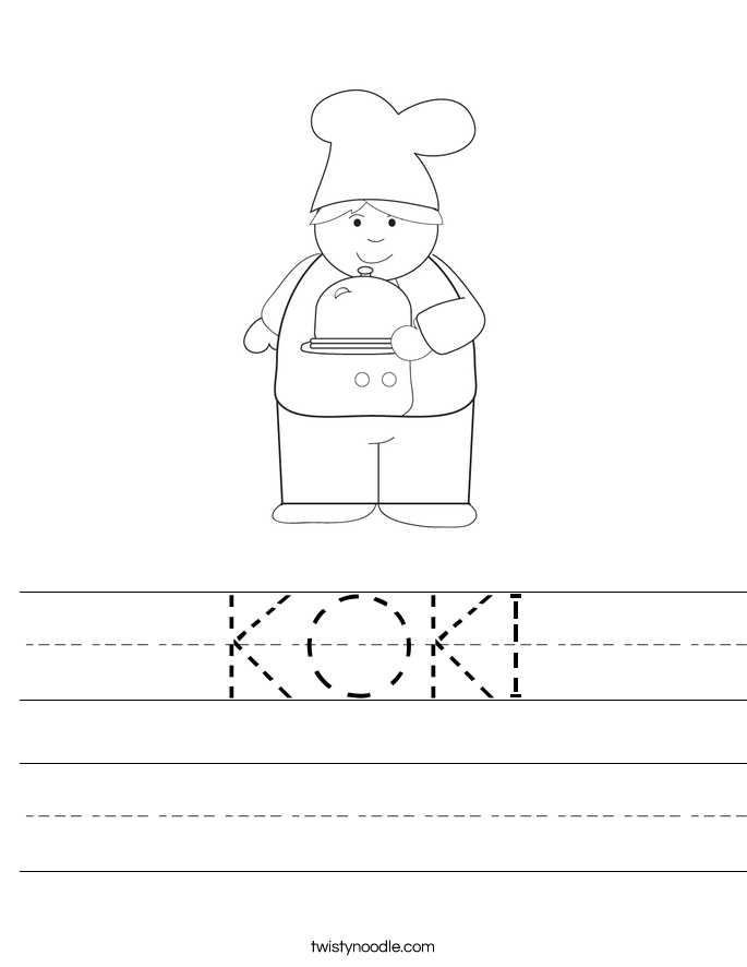 KOKI Worksheet