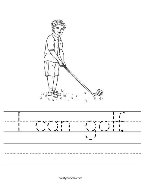 Boy Golfer Worksheet
