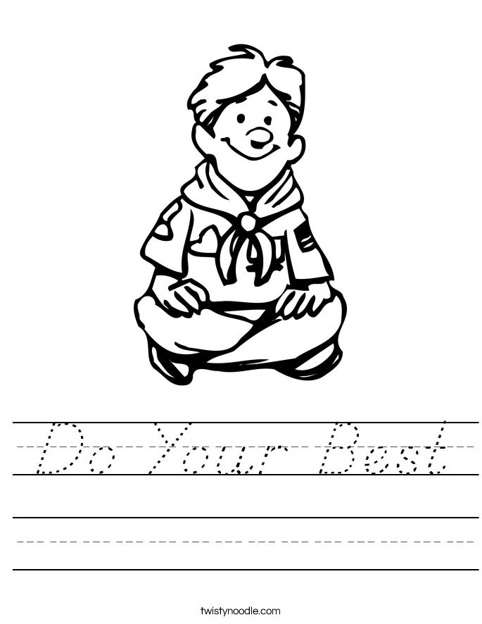 Do Your Best Worksheet
