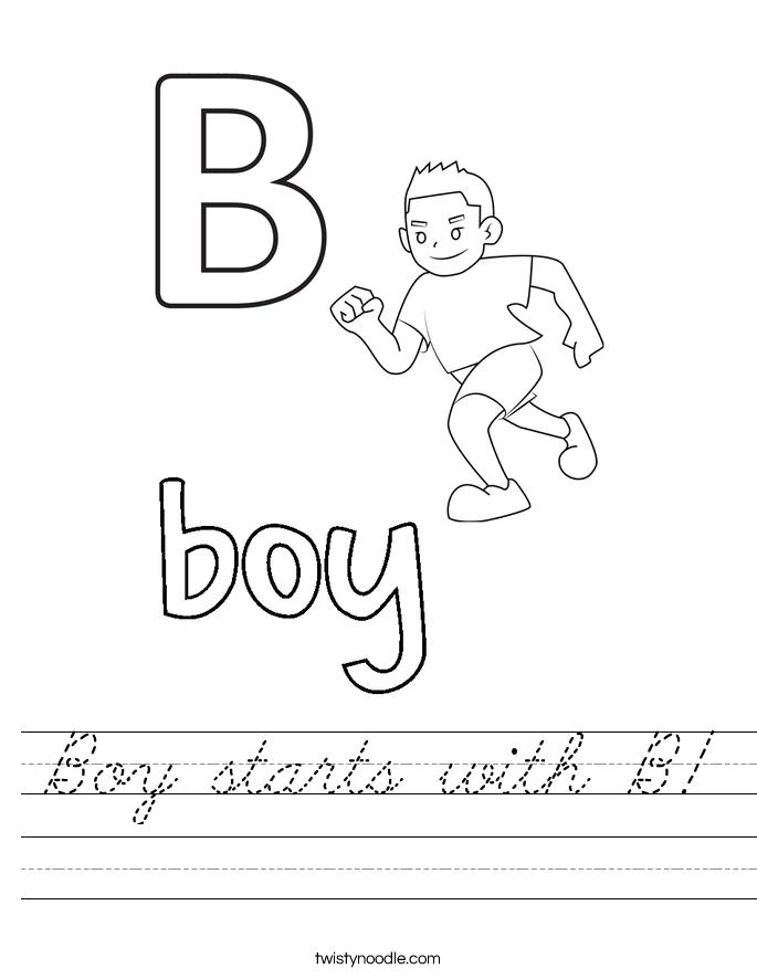 Boy starts with B! Worksheet