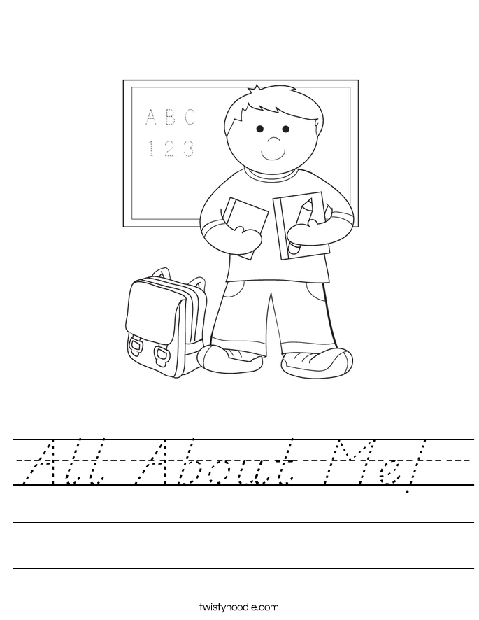 All About Me!  Worksheet