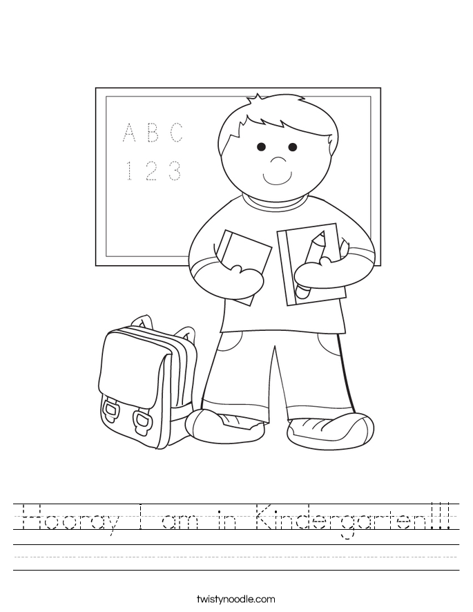 Hooray I am in Kindergarten!!! Worksheet