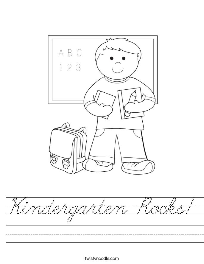 Kindergarten Rocks! Worksheet