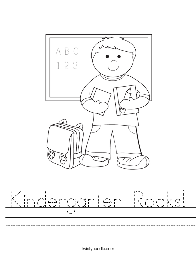 Kindergarten Rocks! Worksheet