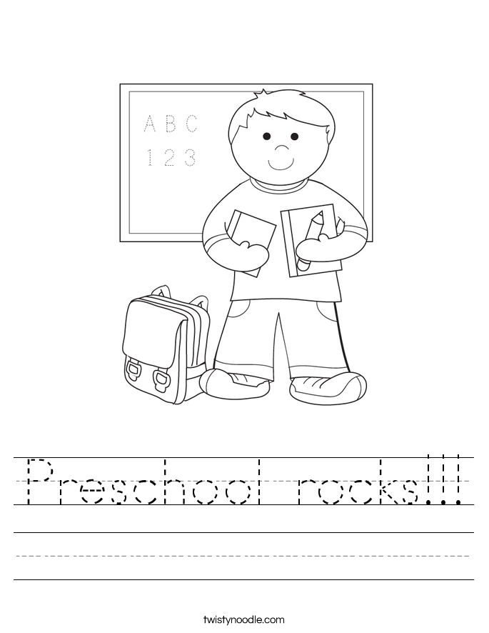 Preschool rocks!!! Worksheet