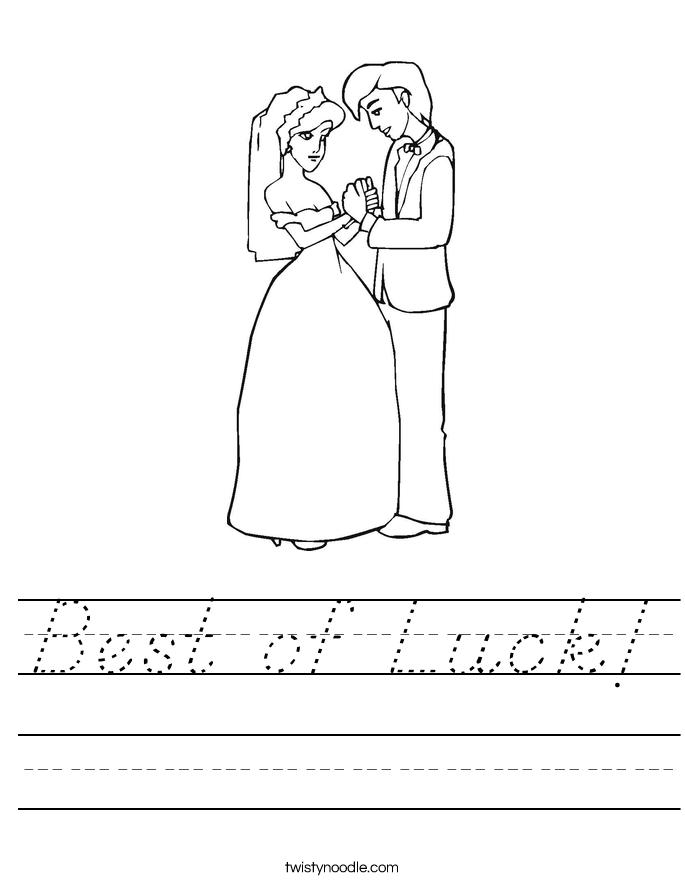Best of Luck! Worksheet