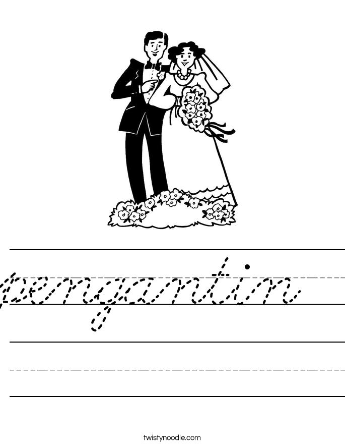 pengantin Worksheet
