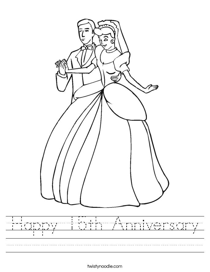 Happy 15th Anniversary Worksheet