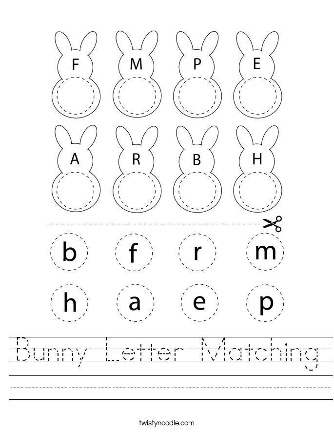 Bunny Letter Matching Worksheet