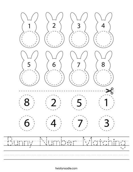 Bunny Number Matching Worksheet