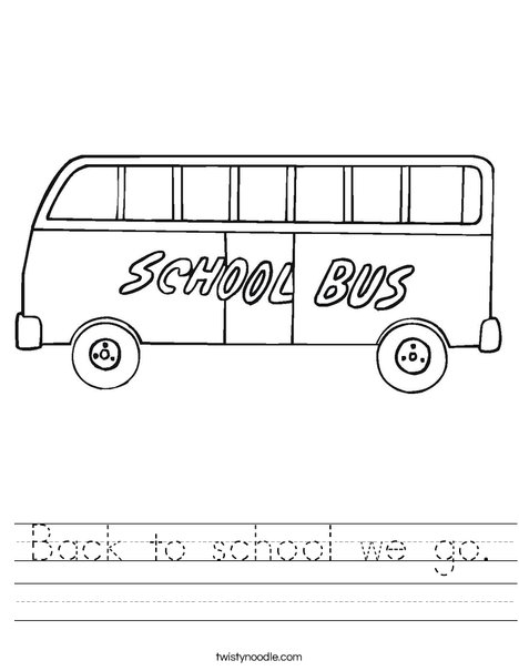 School Bus Worksheet