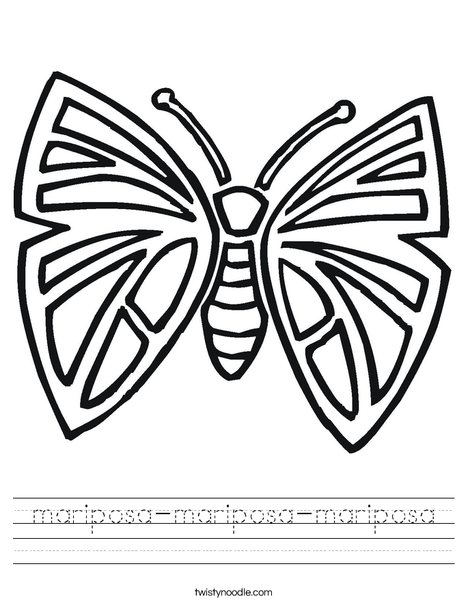 Pretty Butterfly Worksheet