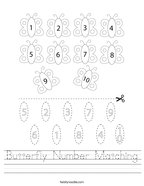 Butterfly Number Matching Handwriting Sheet