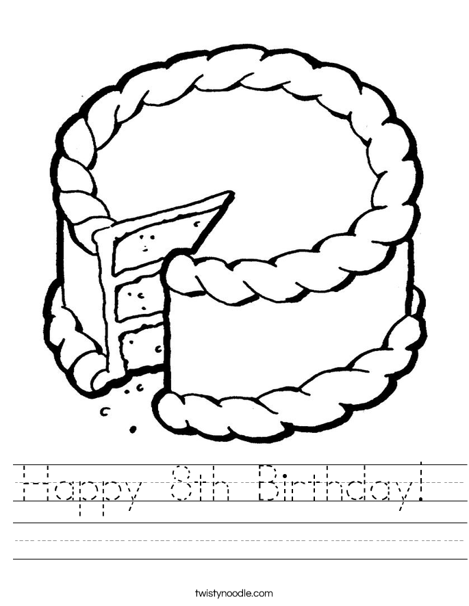 Happy 8th Birthday!  Worksheet