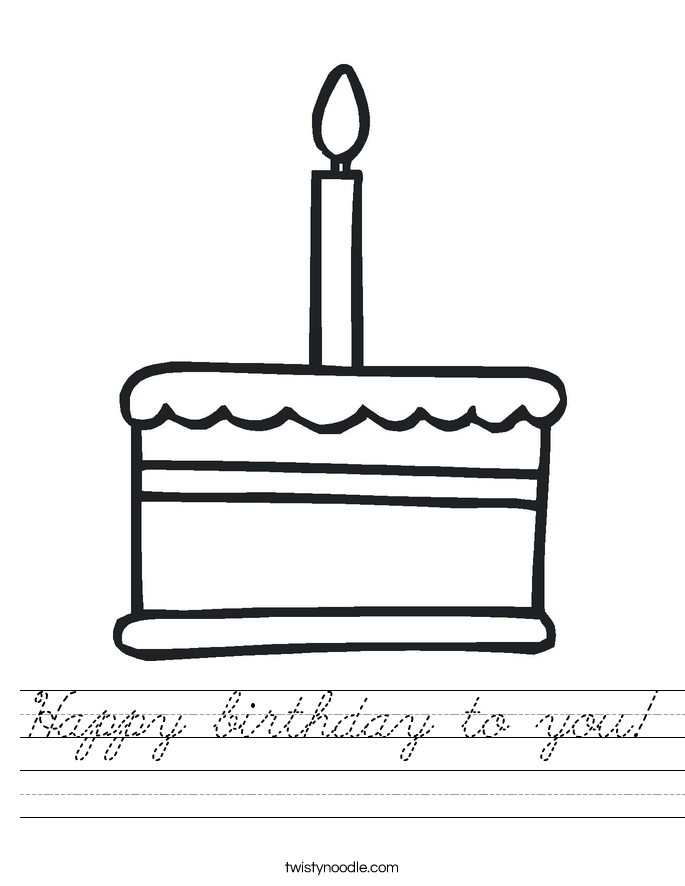 Happy birthday to you! Worksheet