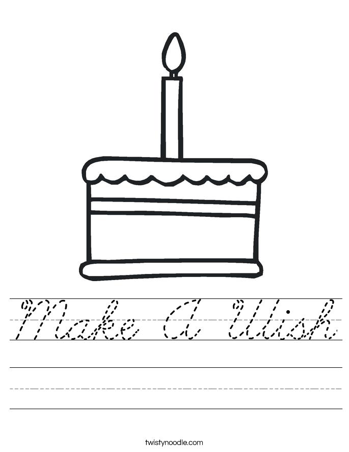 Make A Wish Worksheet