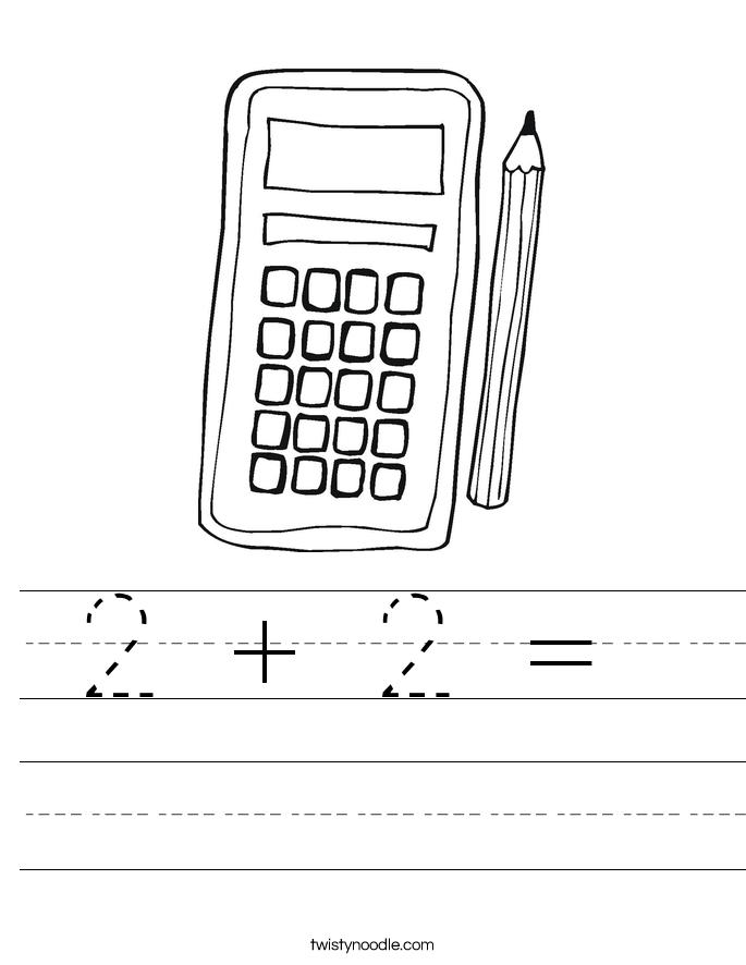 2 + 2 =  Worksheet