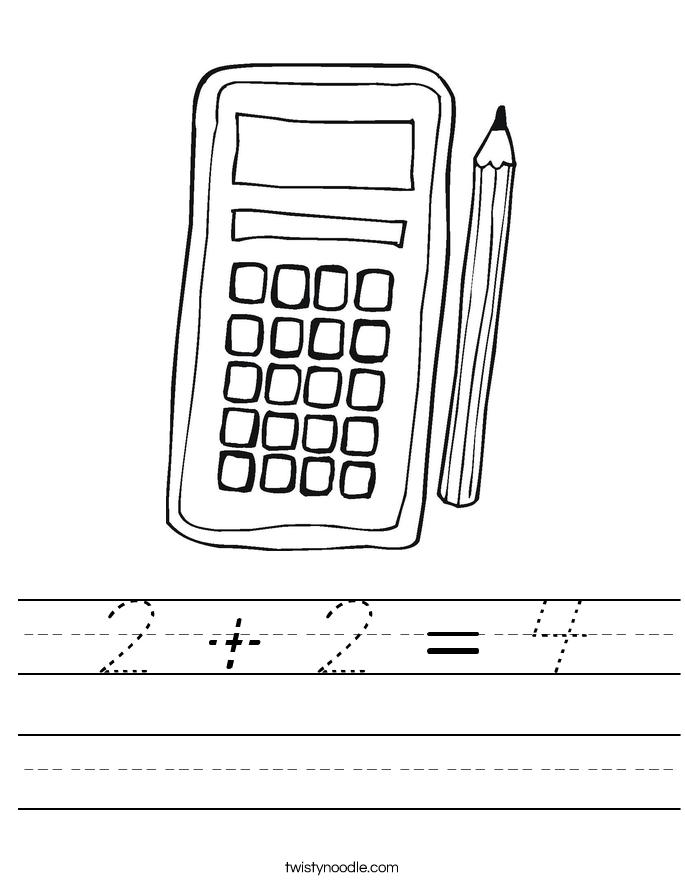 2 + 2 = 4 Worksheet