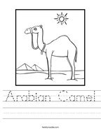 Arabian Camel Handwriting Sheet