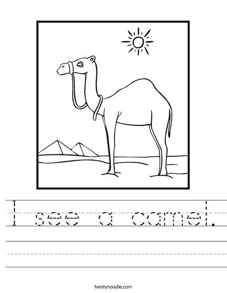 i see a camel worksheet twisty noodle. Black Bedroom Furniture Sets. Home Design Ideas