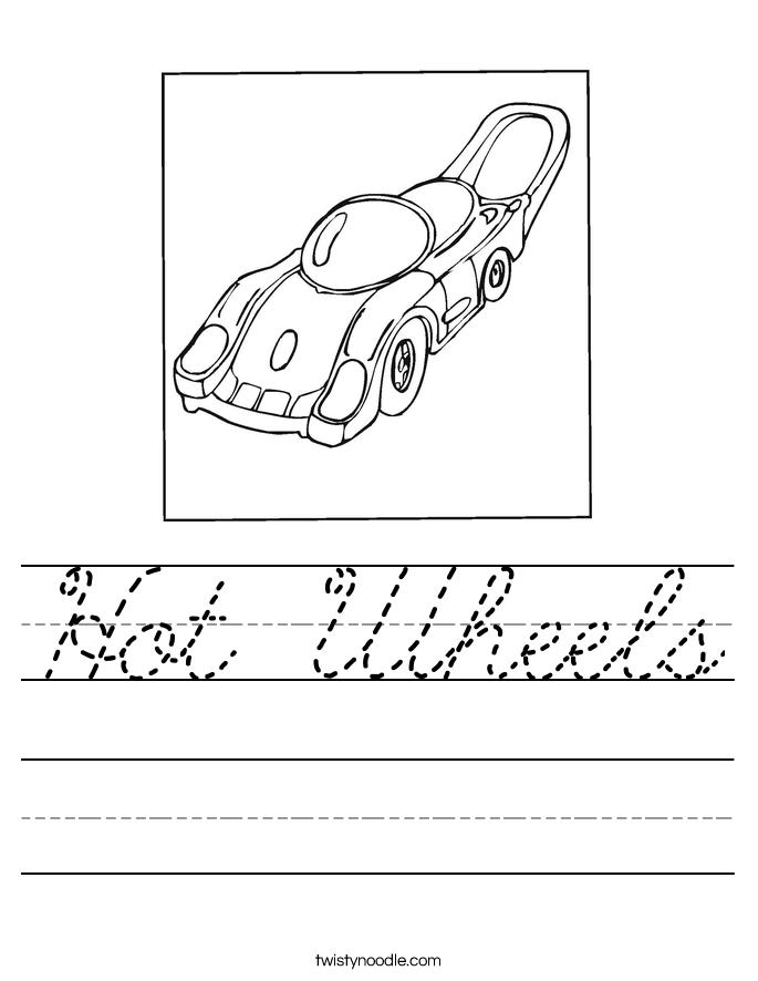 Hot Wheels Worksheet