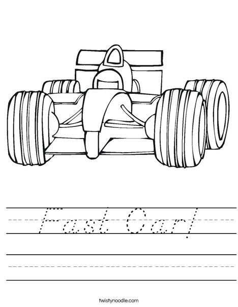Fast Car Worksheet