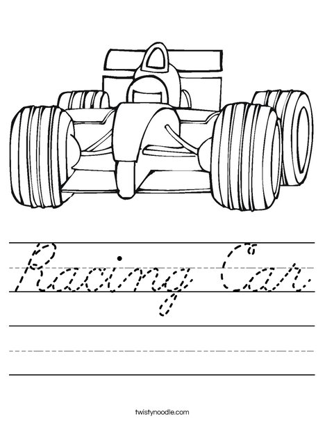 Fast Car Worksheet