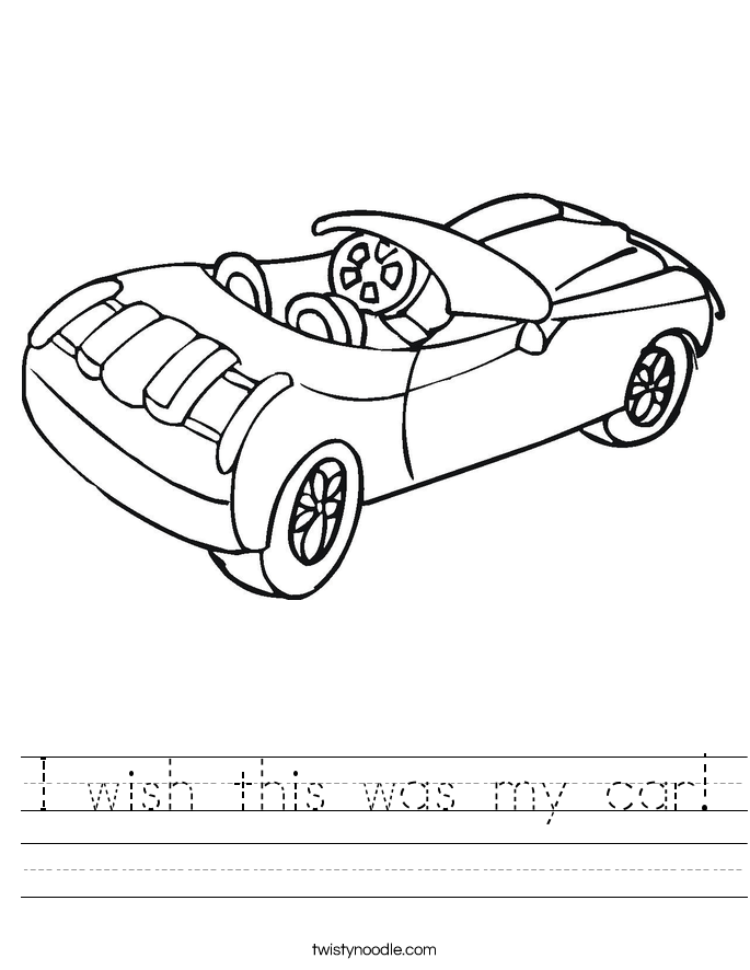 I wish this was my car! Worksheet