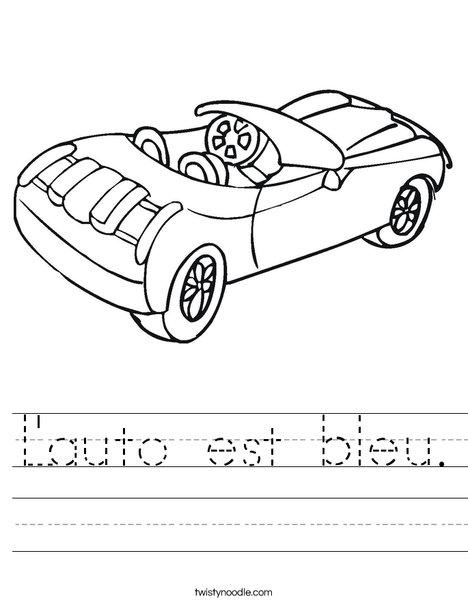 Convertible Car Worksheet