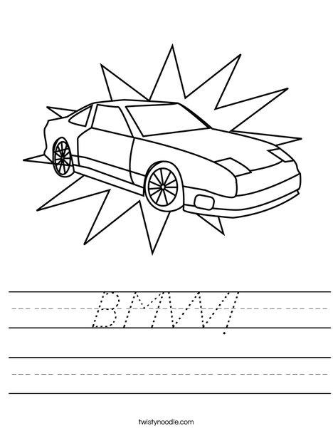 Sports Car Worksheet