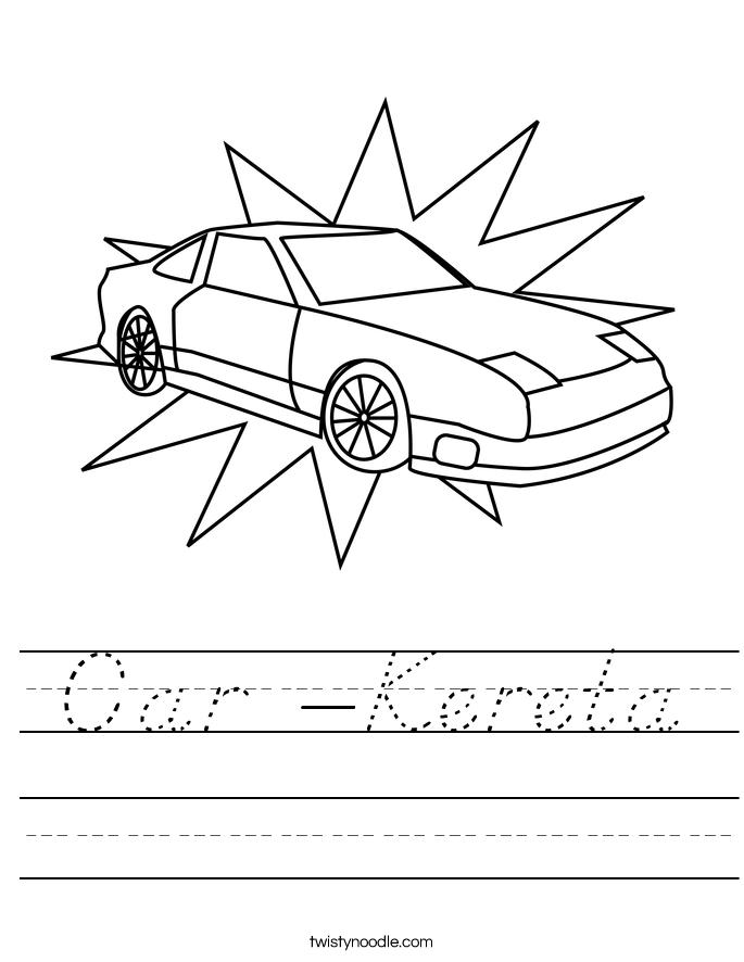 Car -Kereta Worksheet