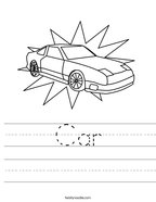 Car Handwriting Sheet