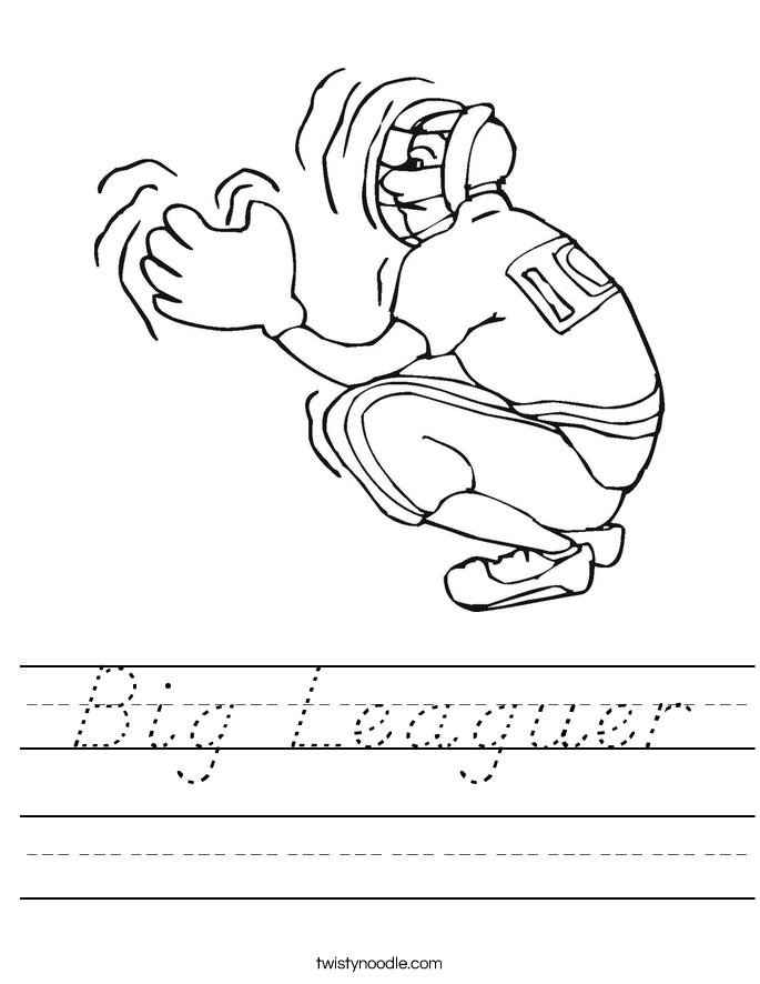 Big Leaguer Worksheet