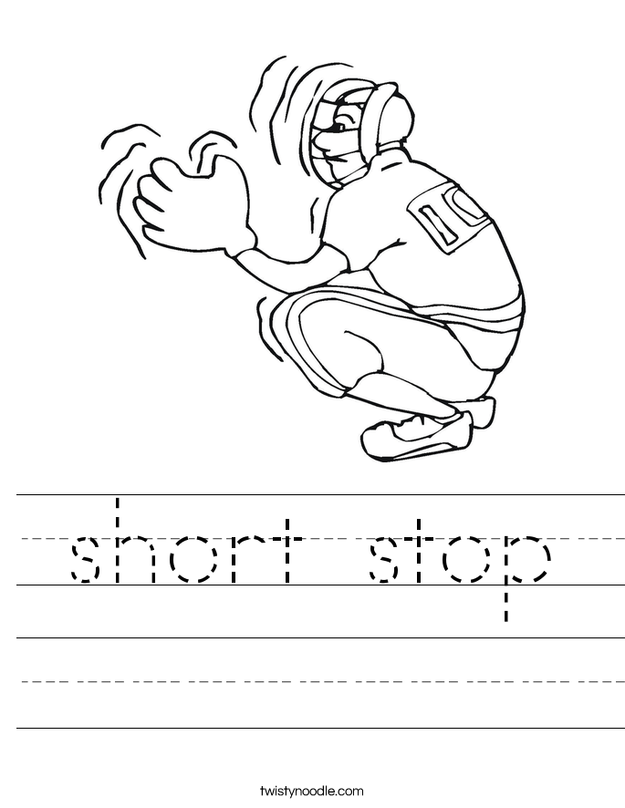 short stop Worksheet